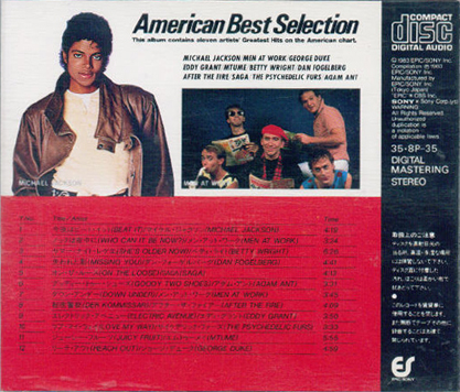 american-best-sampler-back-cover-80.JPG