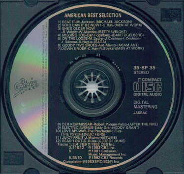 american-best-sampler-disc-80.JPG