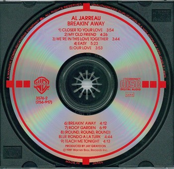 al-jarreau-breakin-away-japan.jpg