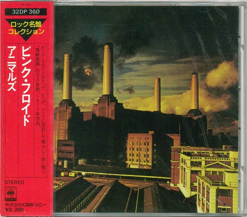 pink-floyd-animals-32dp_500.jpg