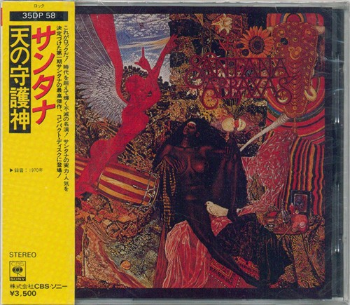 santana-abraxas-sealed_500.jpg