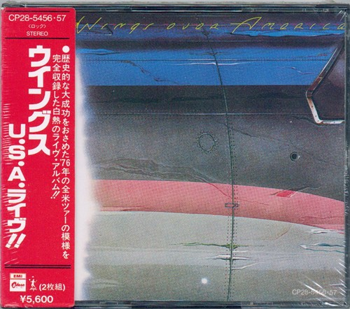 wings-over-america-sealed_500.jpg