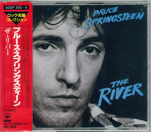 springsteen-the-river-50dp_500.jpg