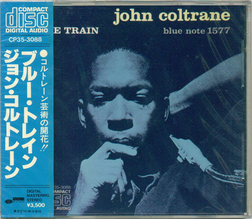 coltrane-blue-train-sealed_500.jpg
