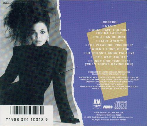 Control Janet Jackson Album Cover Of janet jackson control