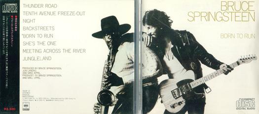 album bruce springsteen born to run remastered. 1975 album Born to Run,