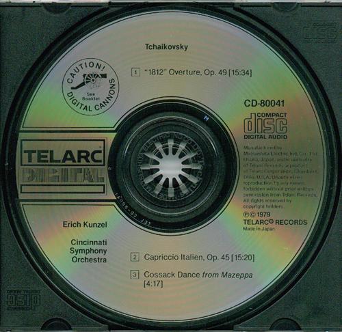early matsushita 1812 cd_500