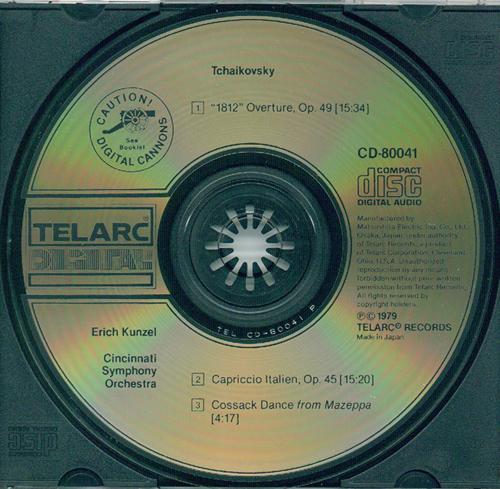 late matsushita 1812 cd_500