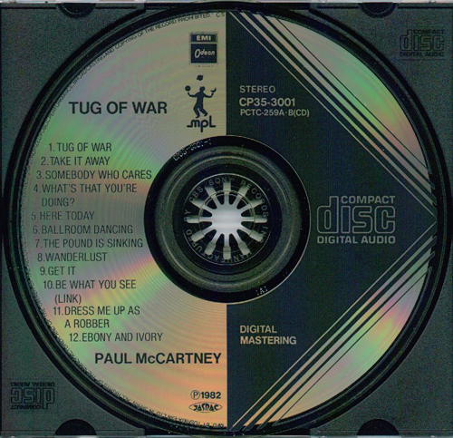 mccartney tug of war_500